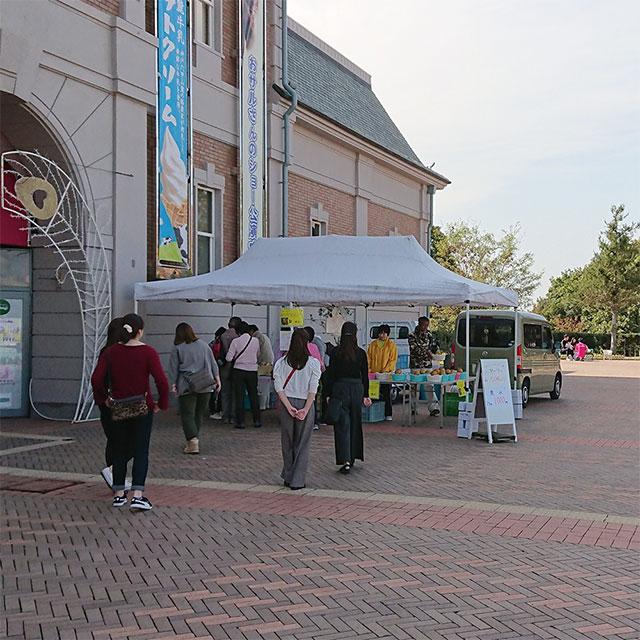神戸市企業/農家の販売応援