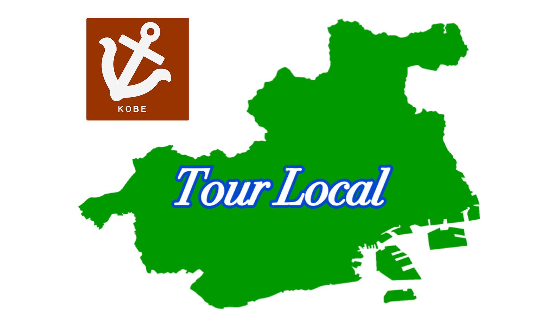 Tour Local