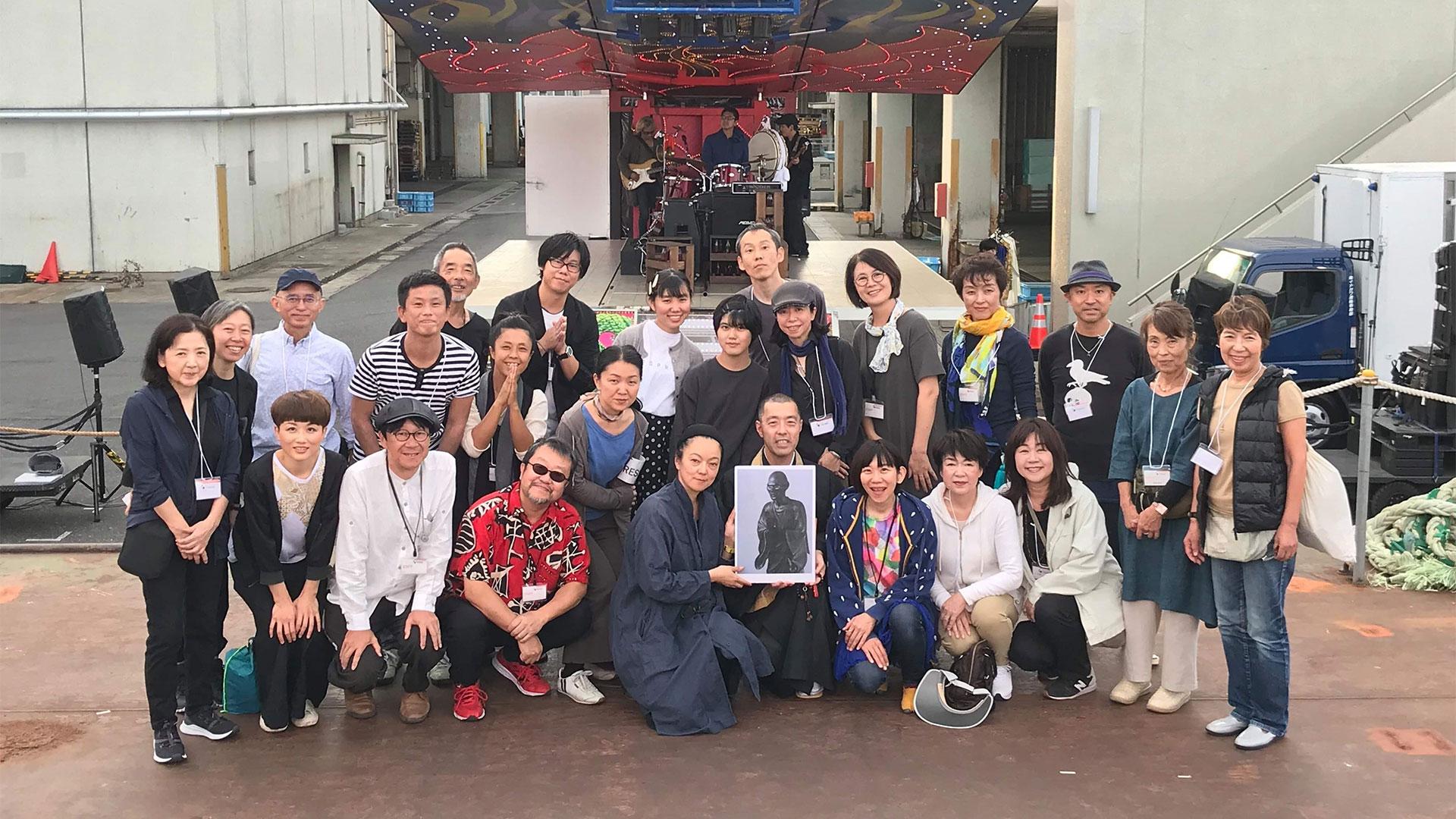 踊り念仏プロジェクト「YUYAKU」