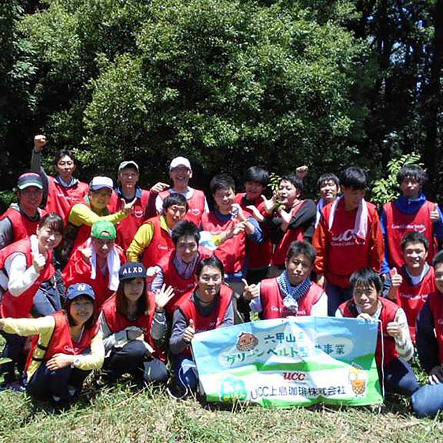 六甲山「森の世話人活動」に参加してみませんか?