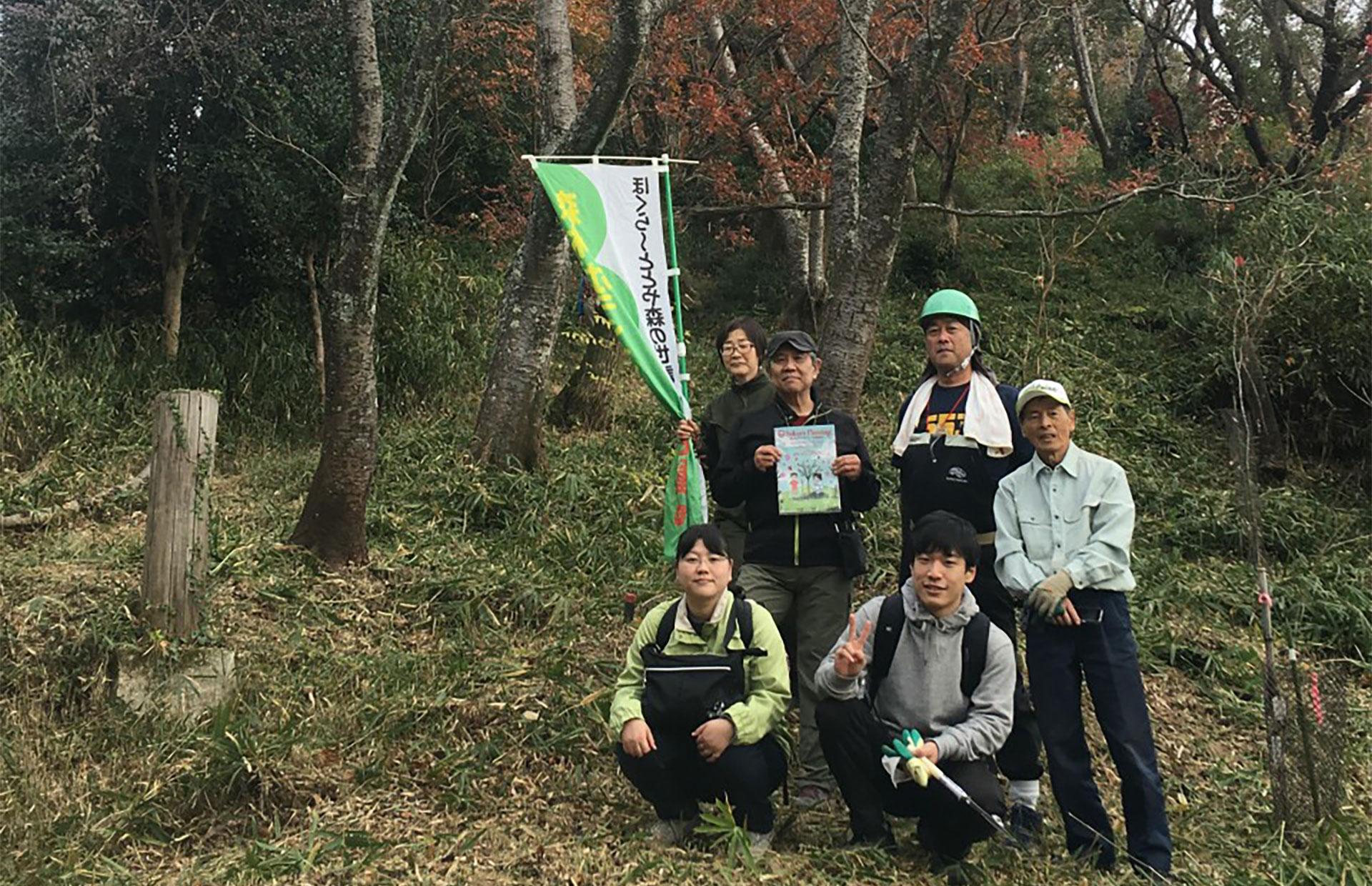 六甲山系グリーンベルト整備事業の一環である「森の世話人」とのスクラム2021