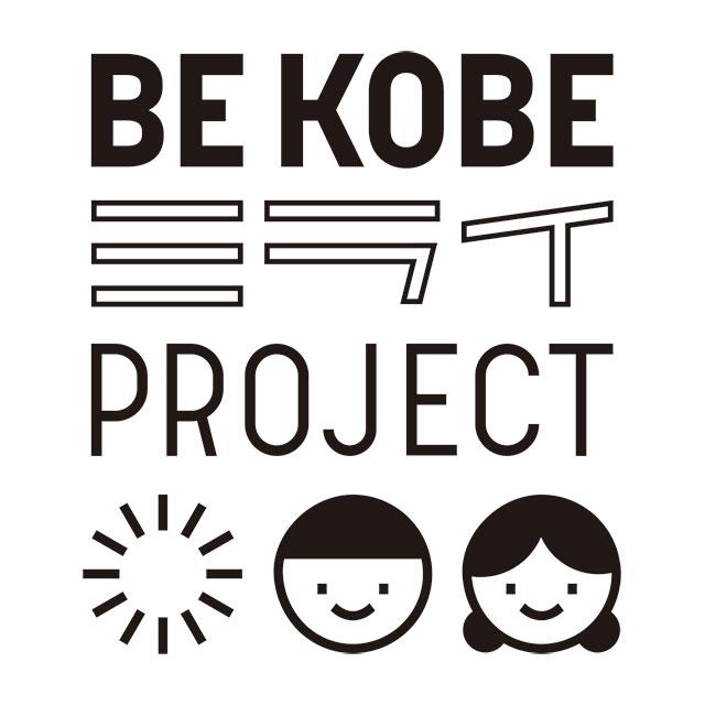 神戸こども宅食プロジェクト