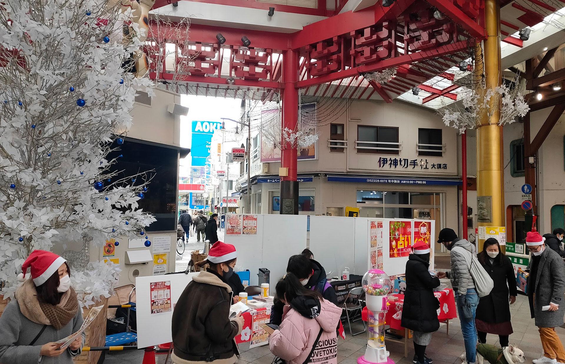 神戸市を元気にする地域ポイントを創ろう